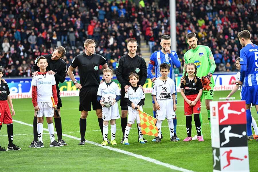Schieri Kids Gegen Hertha BSC